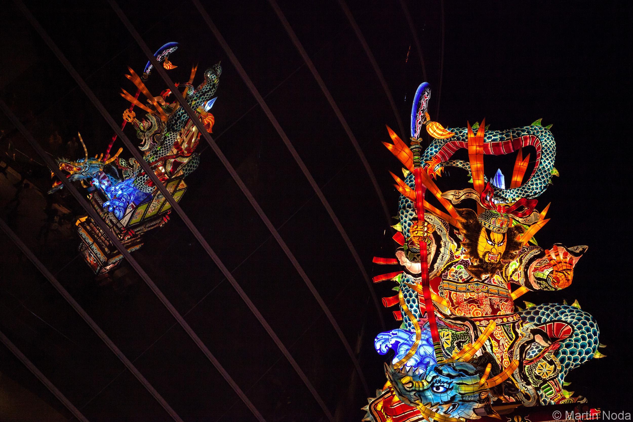 Goshogawara - La fête de Tachi Neputa