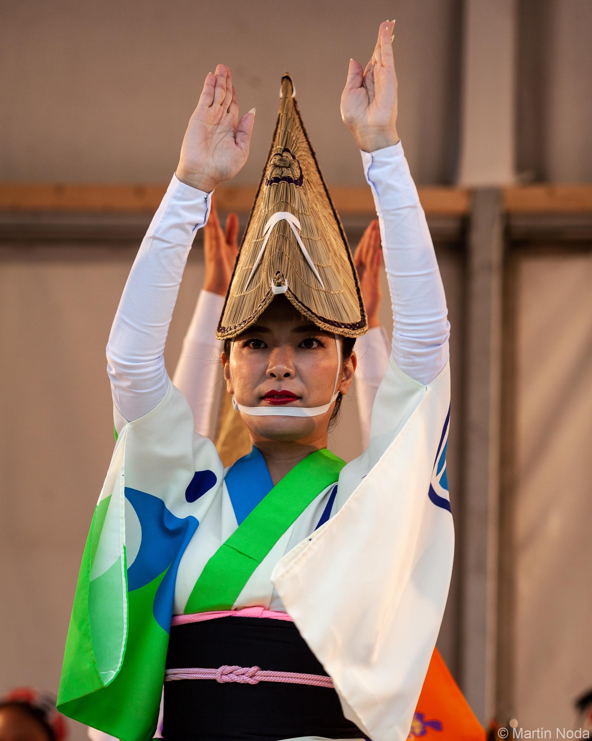Tokushima - Awa Odori (dance d'Awa)